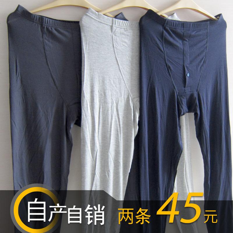 秋裤男单件莫代尔棉超薄款修身高腰大码宽松衬裤内穿保暖打底线裤