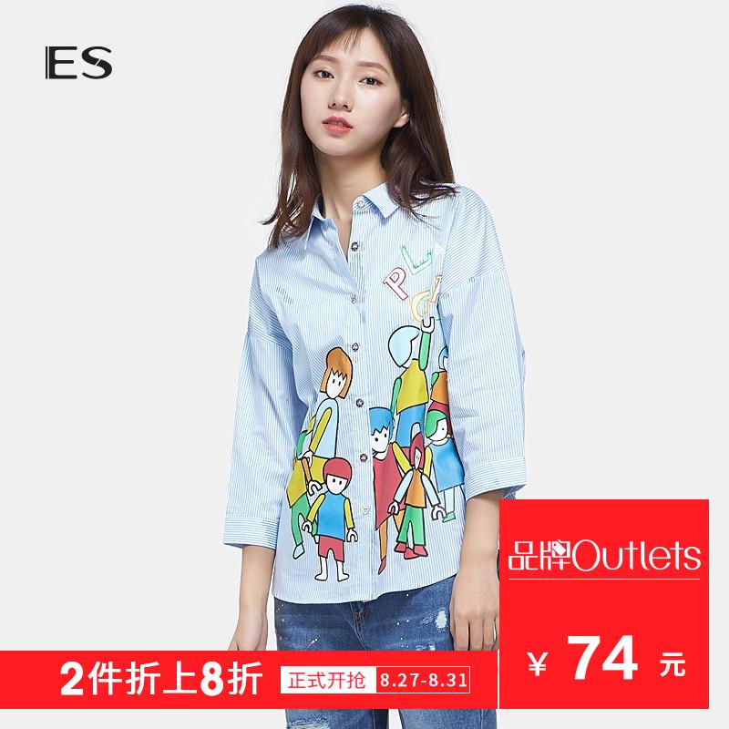 艾格ES夏季休闲可爱卡通印花时尚条纹七分袖衬衫女17031404446