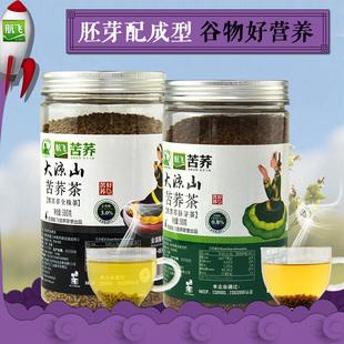 航飞两罐装黑苦荞茶胚芽茶全株茶花草茶代用茶凉山特产荞麦茶