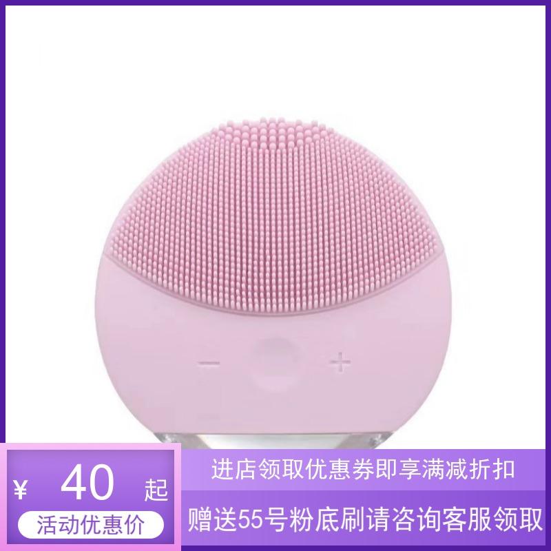每人限购-洁面仪毛孔清洁器洗脸神器美容露娜导入仪推荐按摩V脸部