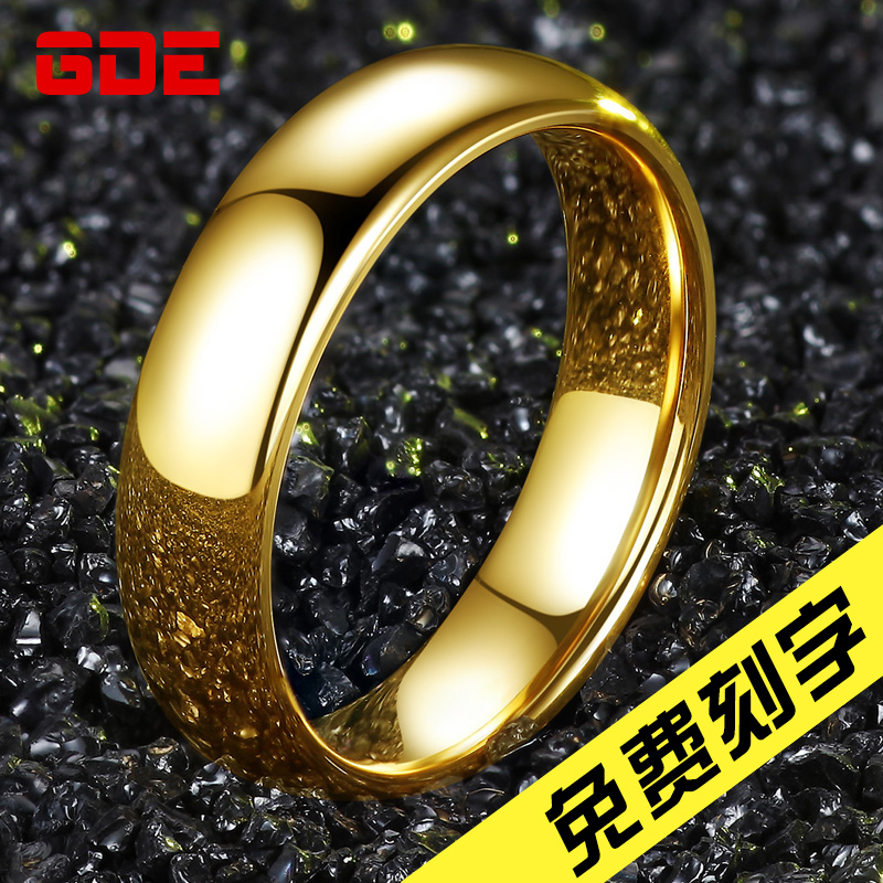 Ring men's fashion personality simple tungsten gold plated 18K gold ring Japanese and Korean single ring men's net red tail ring