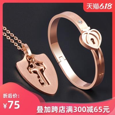 情侣同心锁手镯项链一对潮牌抖音项链女手镯创意男钥匙互锁可刻字