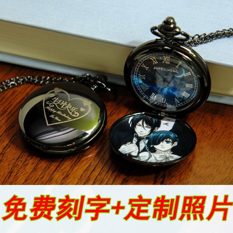 Карманные часы Артикул 590453983157