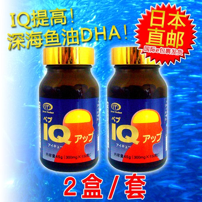 Международный пакет Wrap / IQ упоминается высокая 2 темно Морское рыбное масло DHA EPA DPA student детские Япония прямой почтовый перевод