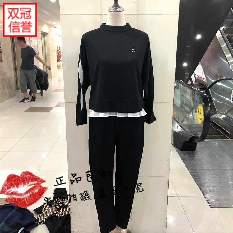 4Q-T112 秋装新款2018拼色时尚休闲落肩两件套裤女套装 正品包邮