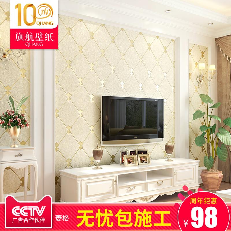 Флаг лодка стена бумага континентальный телевидение фон стена бумага 3d ткань простой современный гостиная спальня обои стеганный