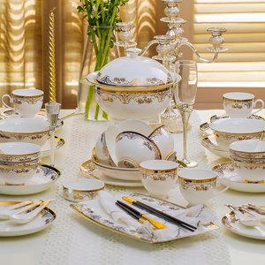 景德镇骨瓷餐具套装欧式金边碗碟家用陶瓷器碗盘碗筷组合结婚送礼