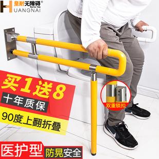 卫生间老人扶手防滑栏杆无障碍浴室不锈钢残疾人安全厕所马桶拉手