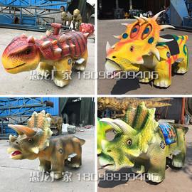 新款双人仿真恐龙骑行车恐龙碰碰车毛绒动物电瓶车儿童仿真电动车图片