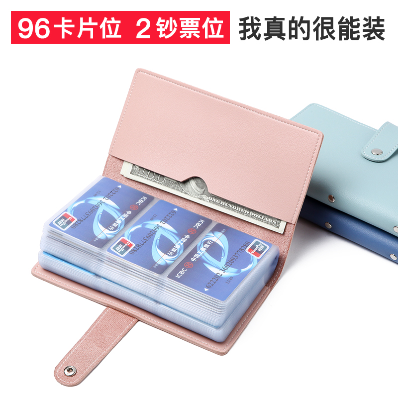 男士女式名片包卡包大容量简约银行卡信用卡夹卡皮套卡片包多卡位