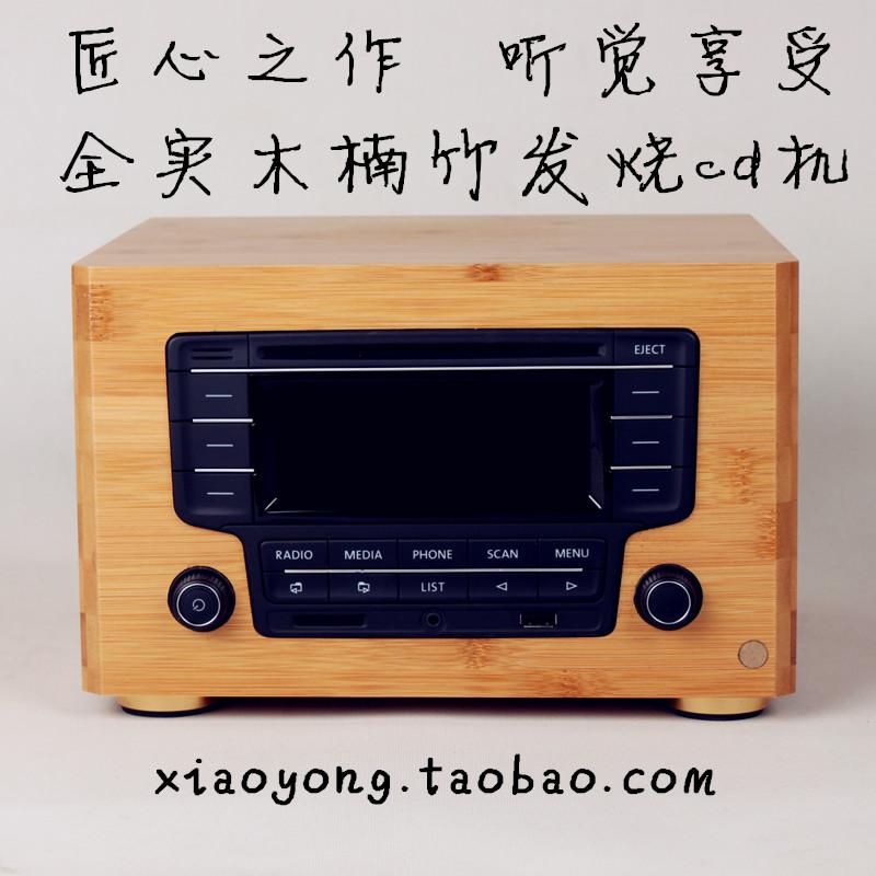 发烧家用高保真cd机台式播放机蓝牙胎教英语学习早教HIFI组合音响