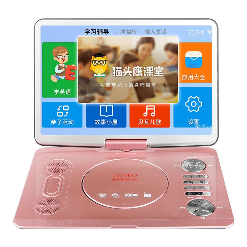 金正dvd播放机影碟器一体光盘片学习移动evd家用英语儿童便携式cd