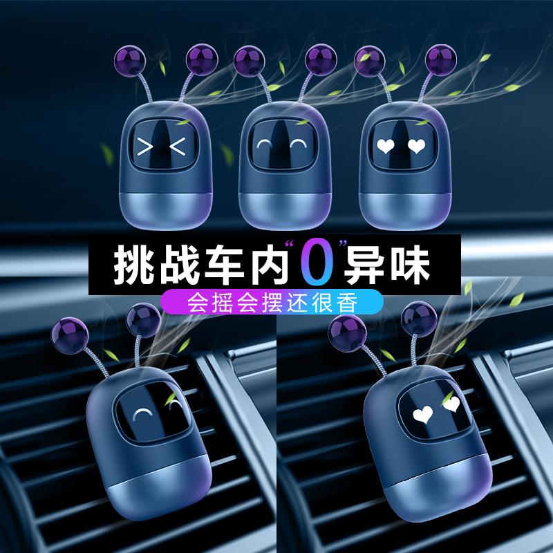 Автомобильные ароматизаторы Артикул 602350208759