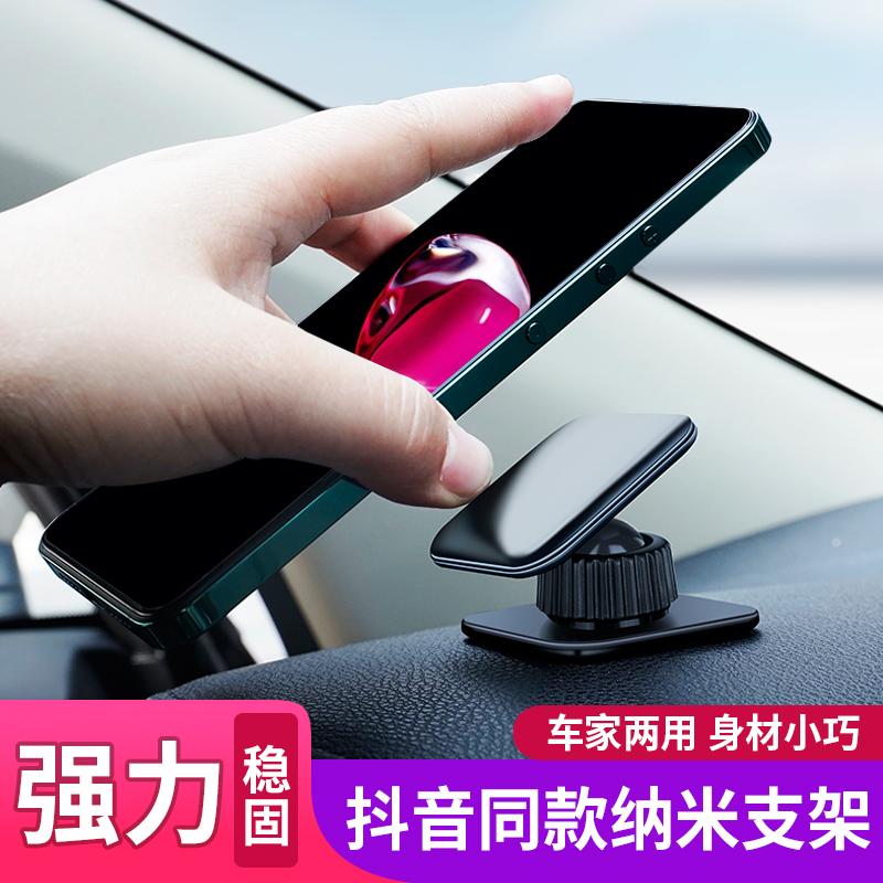 蓝轩车载手机支架吸盘粘贴式