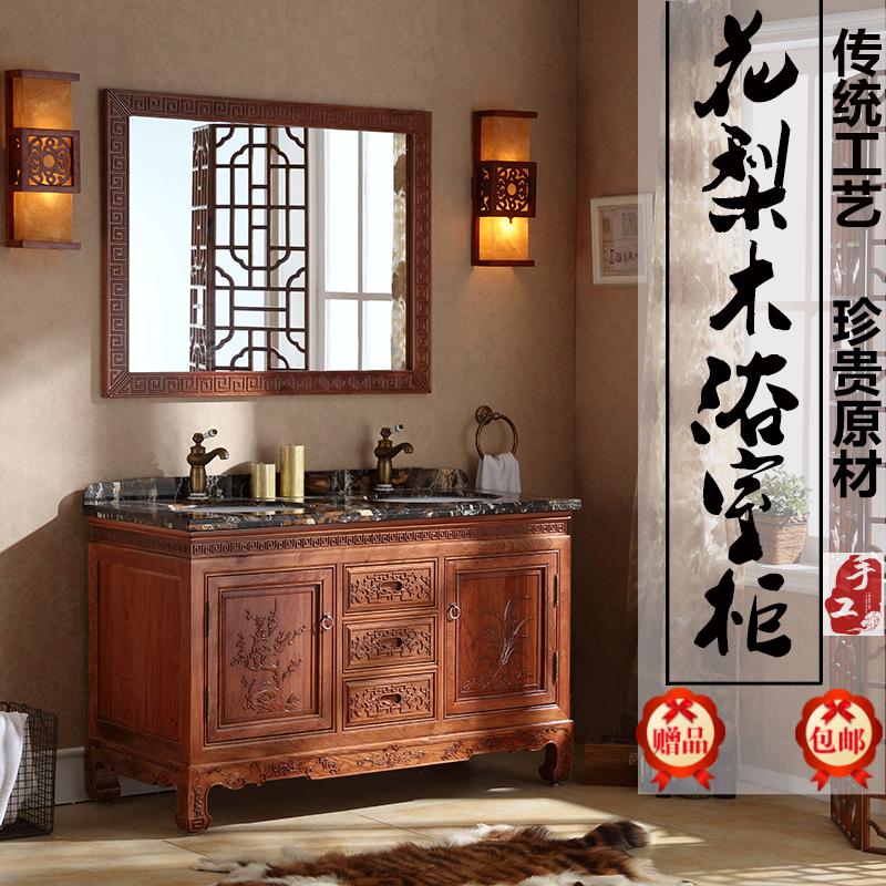 满3999元可用100元优惠券新中式浴室柜卫生间仿古红木洗手盆洗漱台组合落地卫浴面盆柜定做