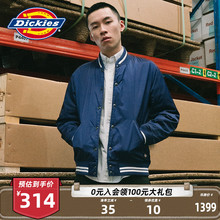 Dickies Cotton Filled Baseball Jacket men's new contrast rib printed cotton suit thick coat dk006683