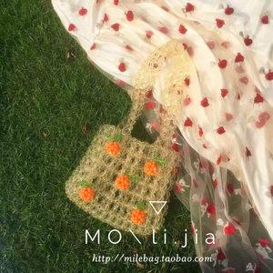 夏日会在晚餐后 复古橘子汽水包透明水晶少女串珠编织手提包女包