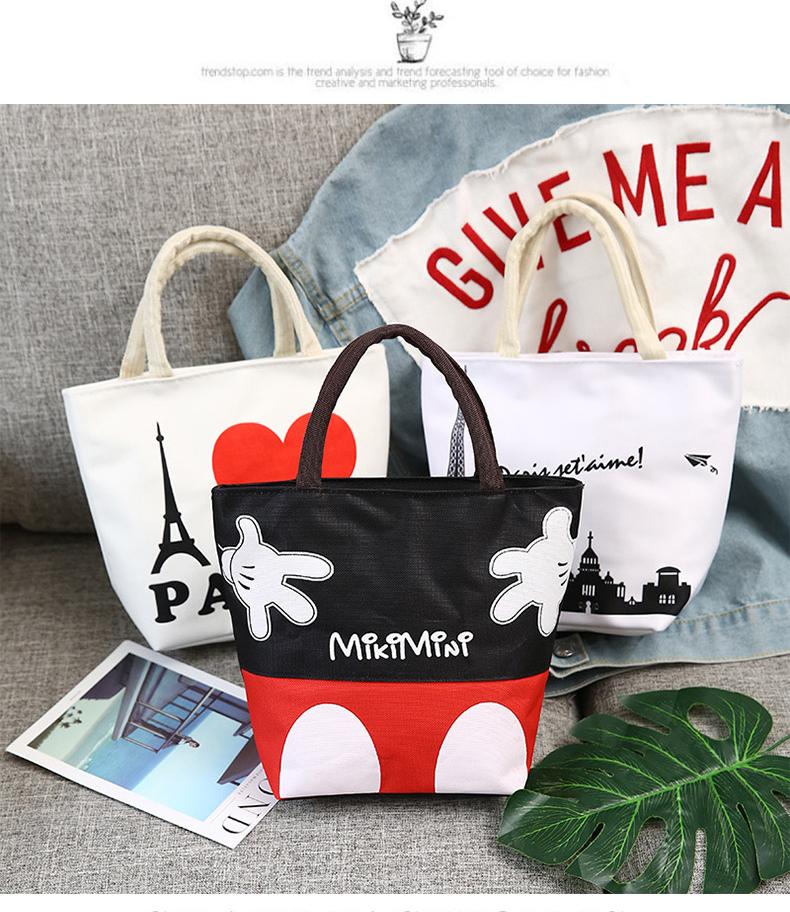 Текстильные сумки Артикул 578485412059