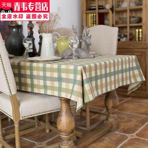 。美式乡村条纹格子复古做旧风格餐厅桌布茶几布盖布书可订做