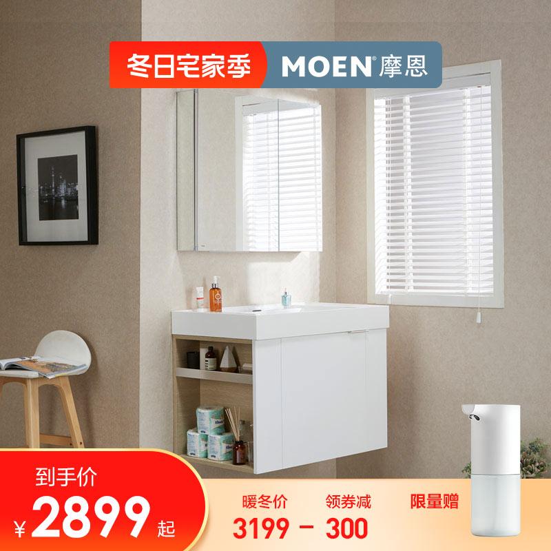 MOEN摩恩 美式浴室柜组合现代简约小户型卫浴柜抽拉龙头贝拉吊柜图片