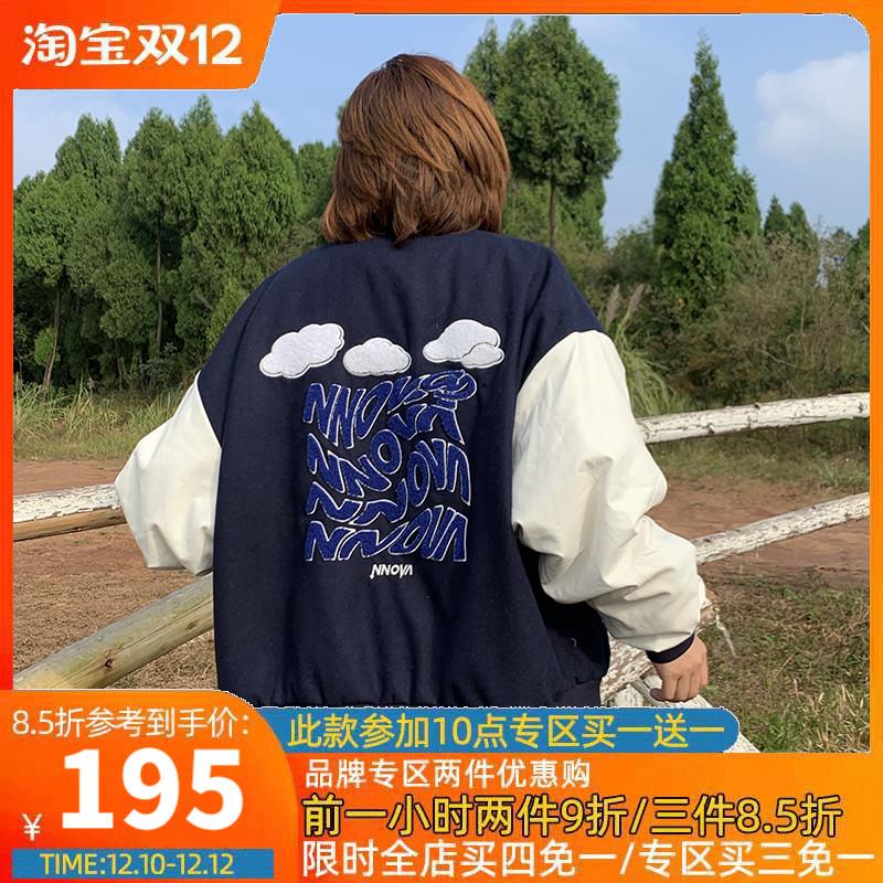 NNOVA20AW国潮后背扭曲字母棒球服男女秋冬加厚夹棉宽松情侣外套