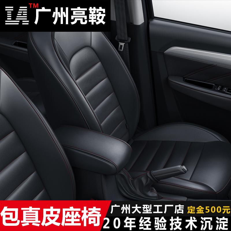 广州奔驰宝马奥迪路虎保时捷玛莎拉蒂宾利汽车包真皮座椅内饰改装