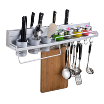Space Aluminum kitchen knife holder chopsticks tube rack simple multifunctional wall-mounted kitchen knife rack storage rack free punching