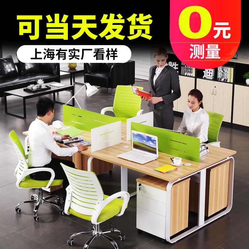 Офисные стулья / Компьютерные кресла Артикул 538462402602