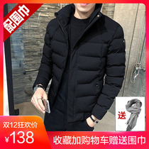 Cotton clothes Mens coat 2018 winter new mens thick short cotton clothes Korean version trend down winter jacket