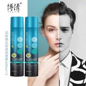 博倩发胶喷雾定型男士强力持久清香型干胶啫喱水保湿定发发型发蜡