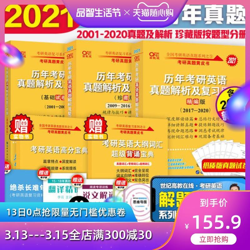 福彩3d太湖字谜正版124期 下载最新版本安全可靠