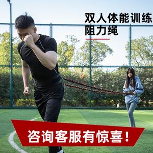 田径训练器材腰部阻力带短跑爆发力拉力绳弹力带跑步锻炼健身皮筋