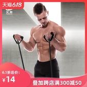 弹力绳健身男拉力绳胸肌臂力训练运动拉伸器材家用锻炼皮筋阻力带