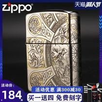 zippo打火机正版美国原装正品天启四骑士启示录创意煤油芝宝zppo