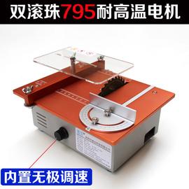 家用台式小型切割机手工小木工台锯桌面电锯迷你工具桌面微型台锯图片
