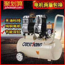 奧突斯靜音氣泵空壓機小型高壓空氣壓縮機木工噴漆220V牙科打氣泵