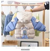 宝宝冬装男童加厚羽绒中小童棉服