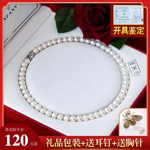希梵尼 天然淡水珍珠项链女9-10 饱满极强光正品送妈妈婆婆母亲节