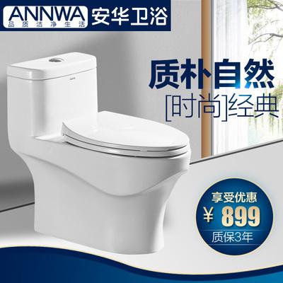 安華衛浴質量好不好,安華衛浴是一線品牌