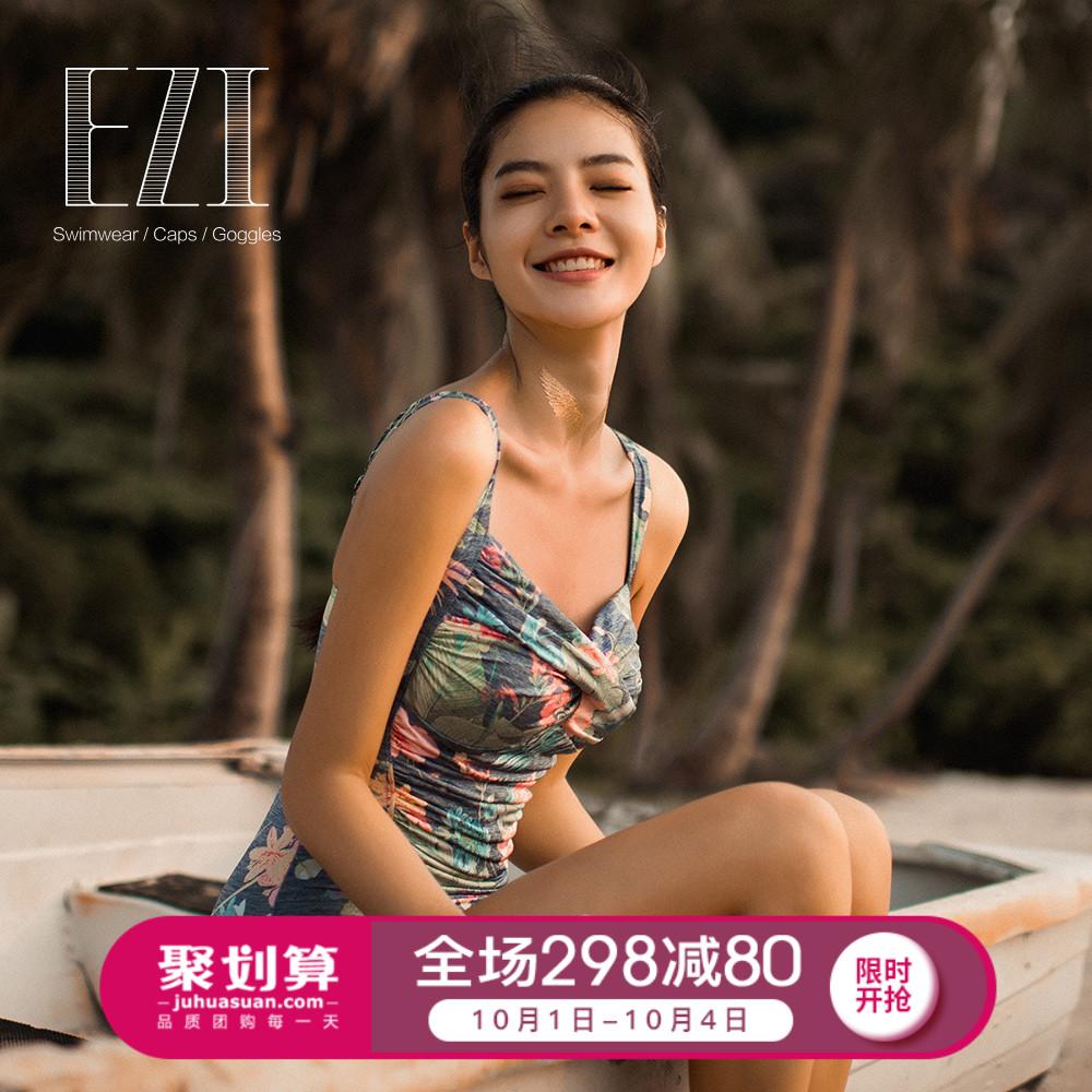 弈姿EZI温泉少女小胸聚拢显瘦遮肚修身游泳衣女三角连体泳衣1270