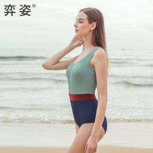 弈姿聚拢连体保守显瘦连体泳衣女性感遮肚大码女士运动温泉游泳衣