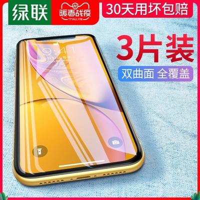 绿联iPhoneX钢化膜XR通用苹果11手机贴膜iPhone11Pro全屏xs覆盖11ProMax防摔X蓝光xs max全包iPhonexr保护膜