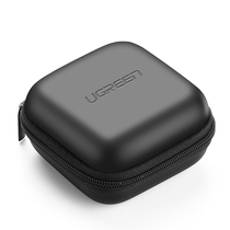 Green-linked Headset storage box U disk protection Sleeve Data Cable U Shield Storage bag charger Protection Box Mini Multifunctional portable digital storage finishing bag Shockproof bluetooth headset Bag