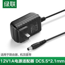 綠聯12v1a電源適配器DC5.52.1帶磁環抗干擾通用路由器交換機移動硬盤監控攝像頭model機頂盒臺燈12伏電源線