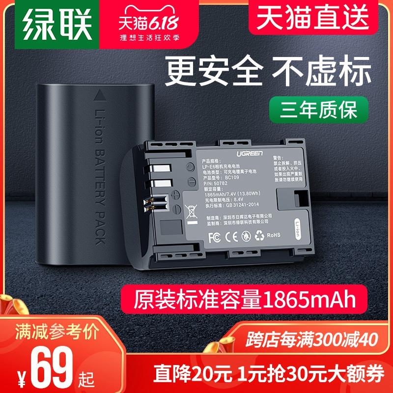 今天福彩3d丹东全图 www.baidujsdui.com 下载最新版本安全可靠