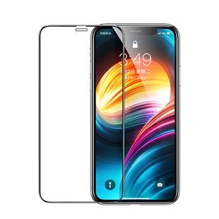 绿联iPhone11钢化膜X适用于苹果XR手机贴膜XsMax全屏覆盖防偷窥指纹11Pro磨砂ProMax抗摔7全包边8Plus屏幕ghm
