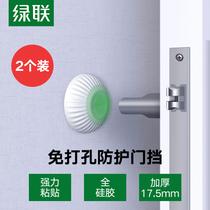 門吸免打孔隱形地吸臥室地裝吸門器免釘阻門器衛生間強磁防撞門吸