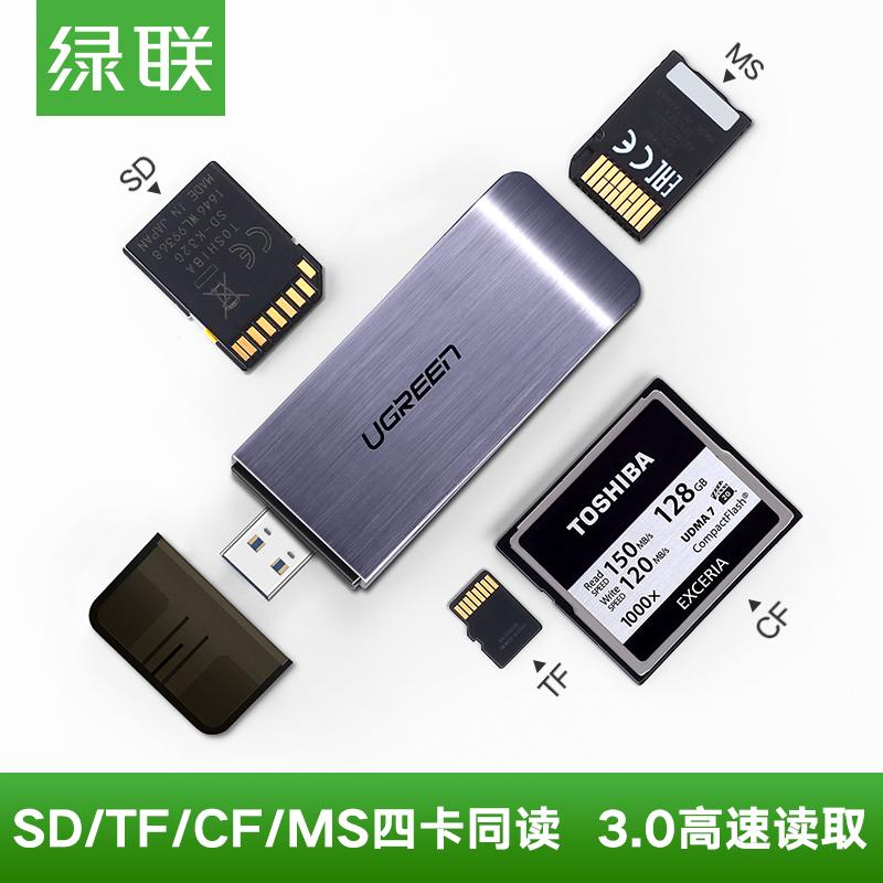 SD卡U盘