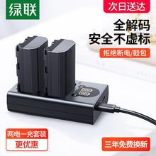 绿联相机电池a7m3微单NP-FZ100适用于索尼sony A7R4 A7R3 7RM3 A7RIII ILCE-9 A6600 A9M2单反A9数码相机备用