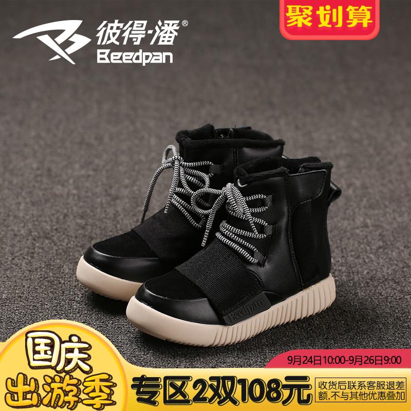 彼得潘童鞋儿童鞋子冬季儿童靴子男童休闲鞋学生中邦保暖加绒鞋子